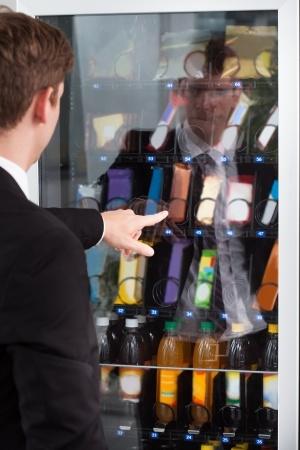 vending machine problem